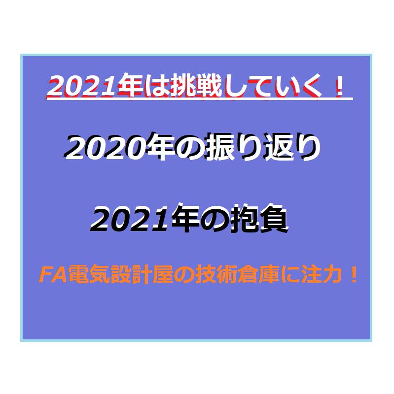 f:id:vv_6ong_3ka_cp:20201231055811p:plain