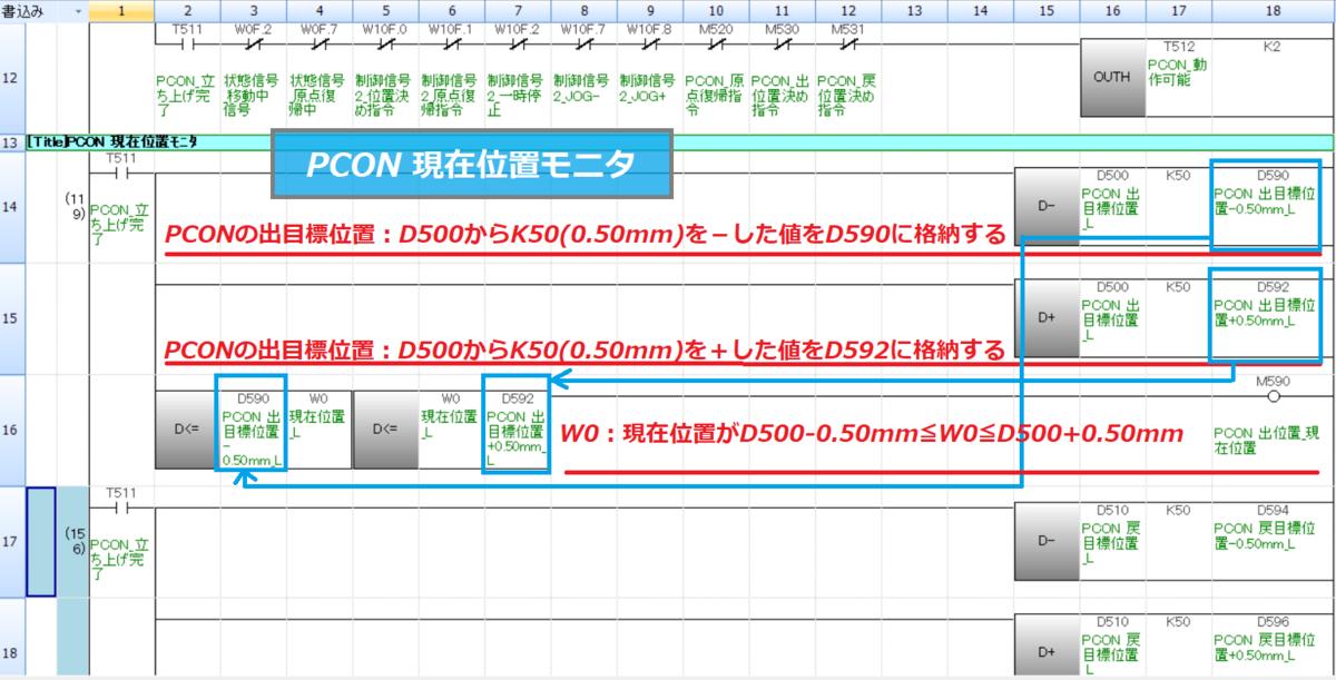 f:id:vv_6ong_3ka_cp:20210104041831p:plain