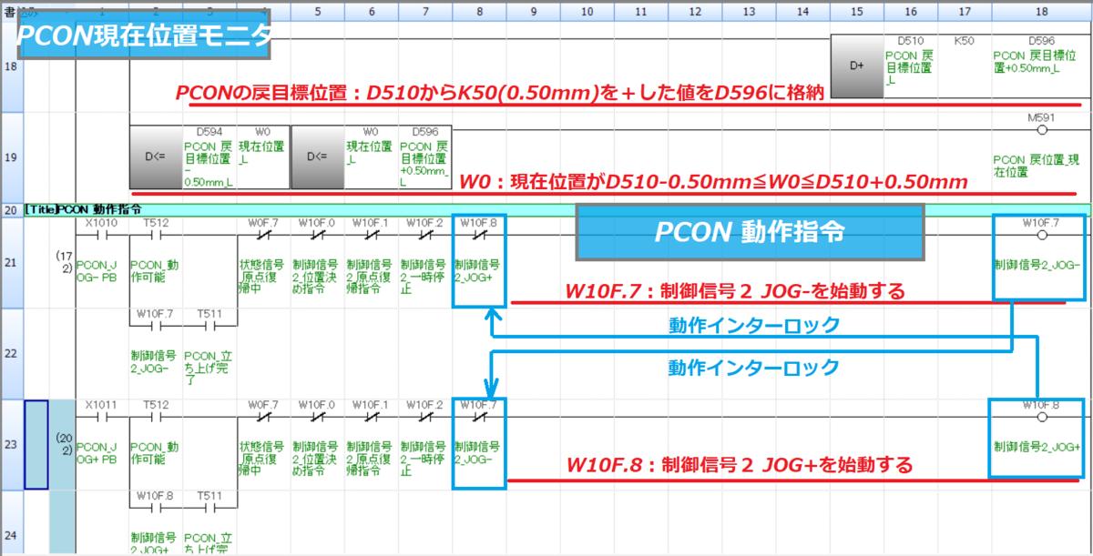 f:id:vv_6ong_3ka_cp:20210104041842p:plain