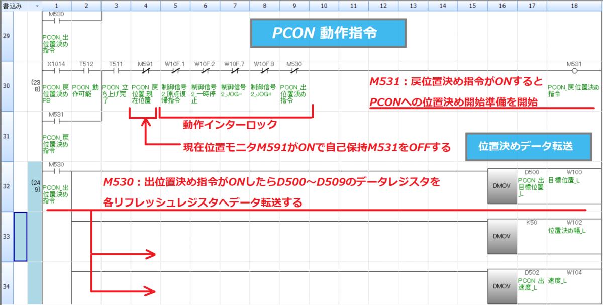 f:id:vv_6ong_3ka_cp:20210104041905p:plain