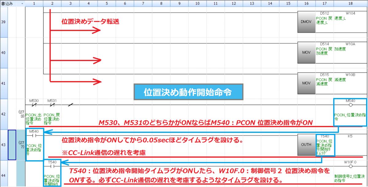 f:id:vv_6ong_3ka_cp:20210104041926p:plain
