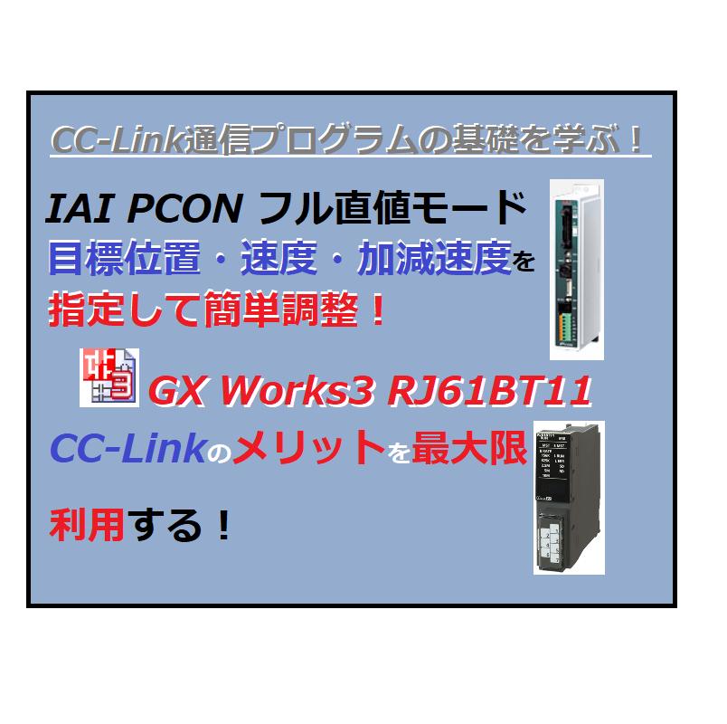 f:id:vv_6ong_3ka_cp:20210104044905p:plain