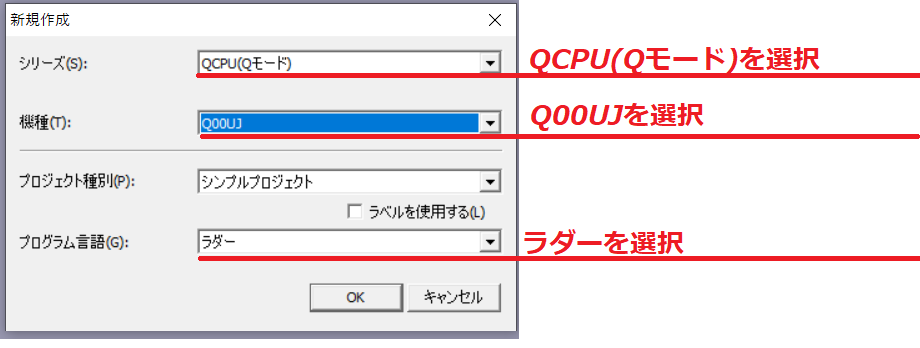 f:id:vv_6ong_3ka_cp:20210105065452p:plain