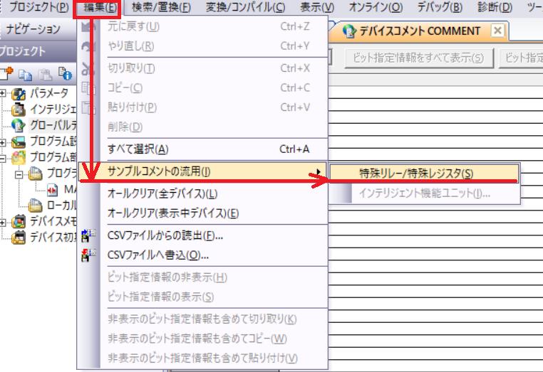 f:id:vv_6ong_3ka_cp:20210105065514p:plain