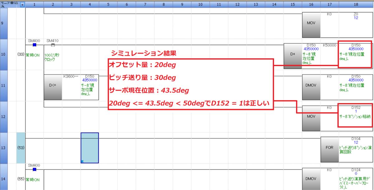 f:id:vv_6ong_3ka_cp:20210107065517p:plain