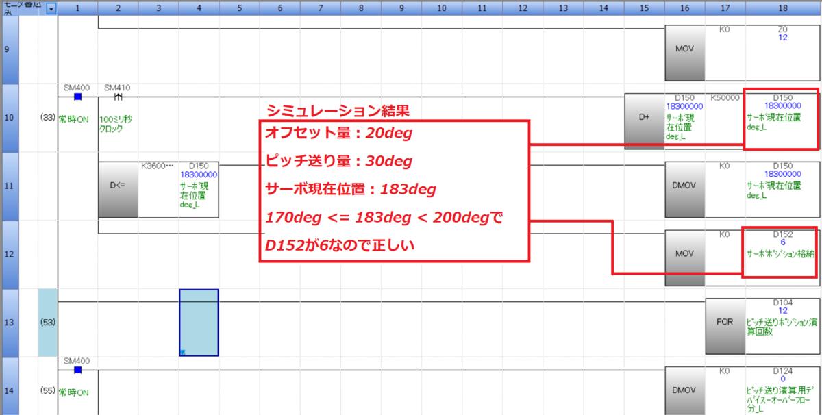 f:id:vv_6ong_3ka_cp:20210107065527p:plain