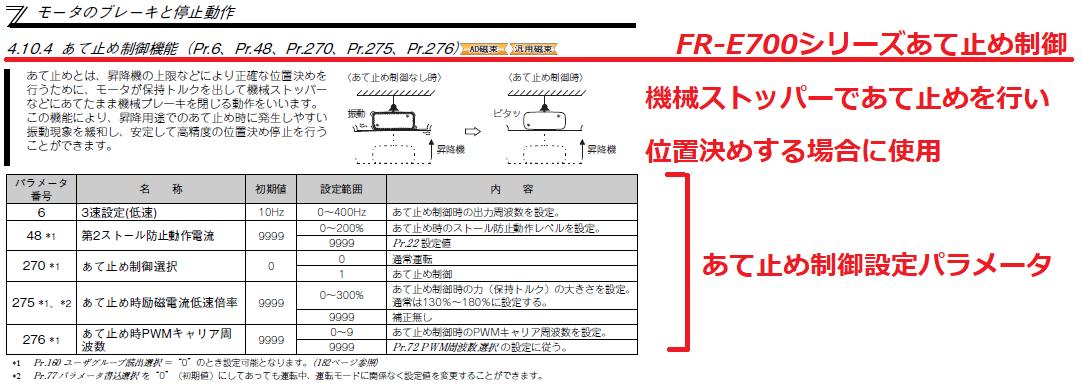 f:id:vv_6ong_3ka_cp:20210108055219p:plain