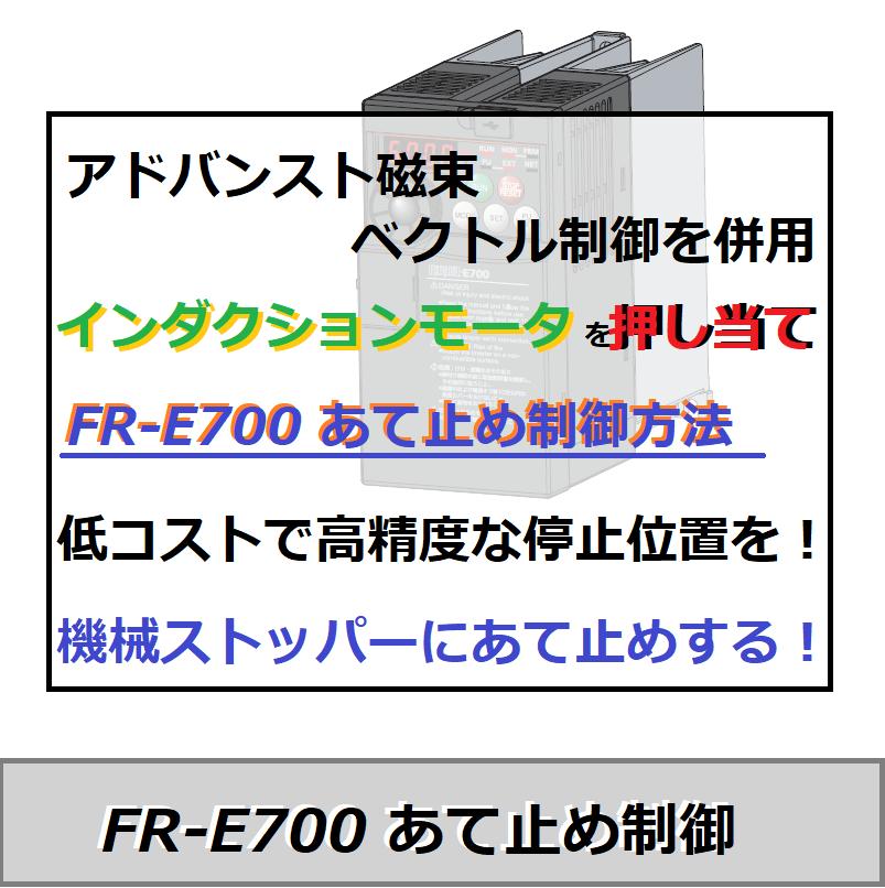 f:id:vv_6ong_3ka_cp:20210108064903p:plain