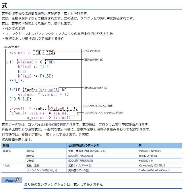 f:id:vv_6ong_3ka_cp:20210111050401p:plain