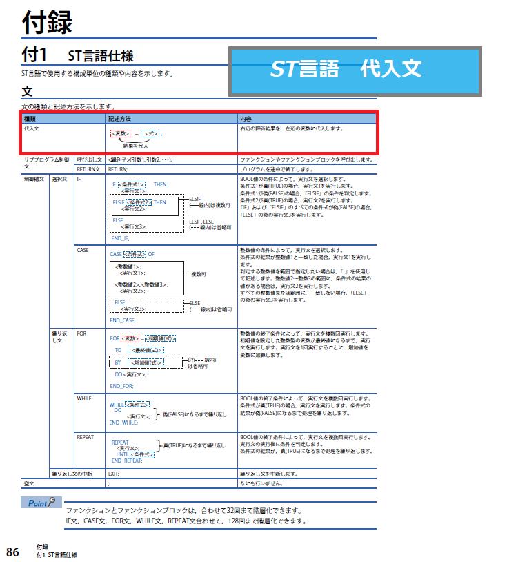 f:id:vv_6ong_3ka_cp:20210113055609p:plain
