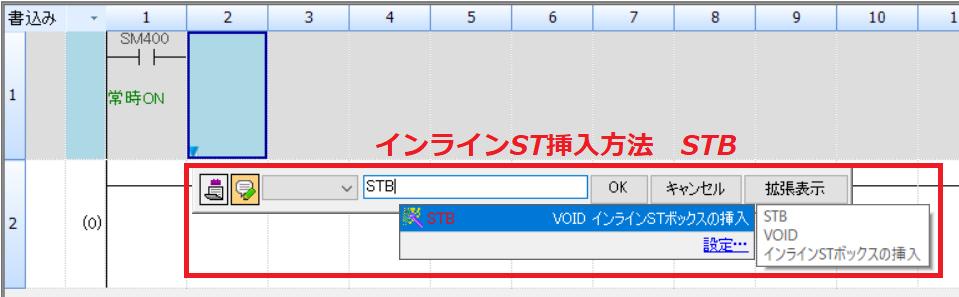 f:id:vv_6ong_3ka_cp:20210113062323p:plain