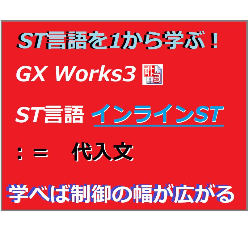 f:id:vv_6ong_3ka_cp:20210113064247p:plain