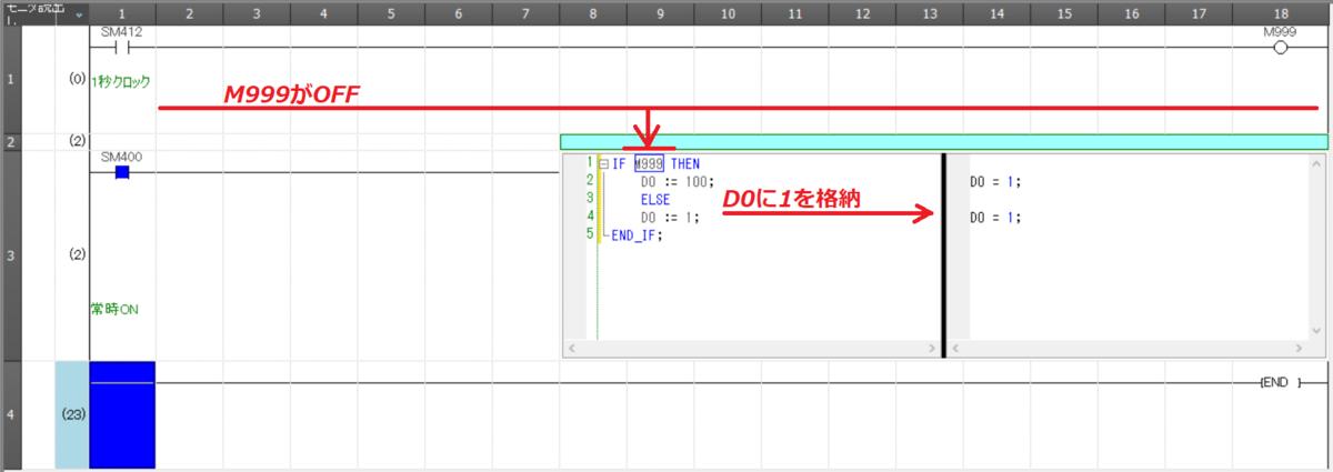 f:id:vv_6ong_3ka_cp:20210116061531p:plain