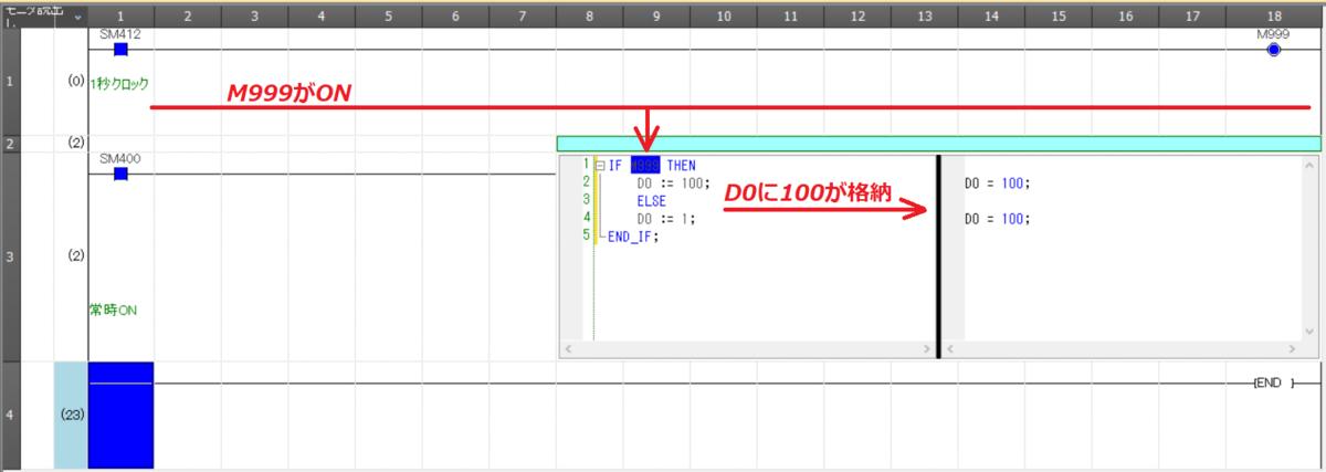 f:id:vv_6ong_3ka_cp:20210116061542p:plain