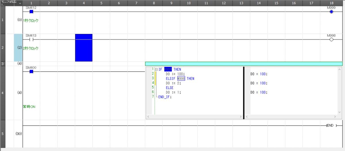 f:id:vv_6ong_3ka_cp:20210119065238p:plain