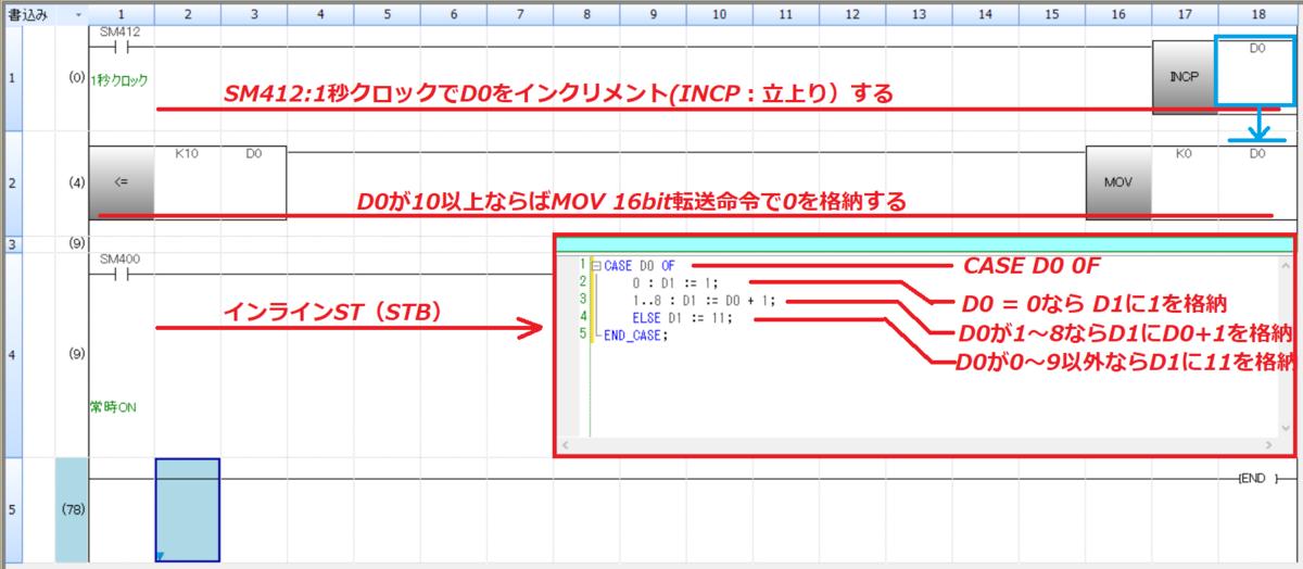 f:id:vv_6ong_3ka_cp:20210120053803p:plain