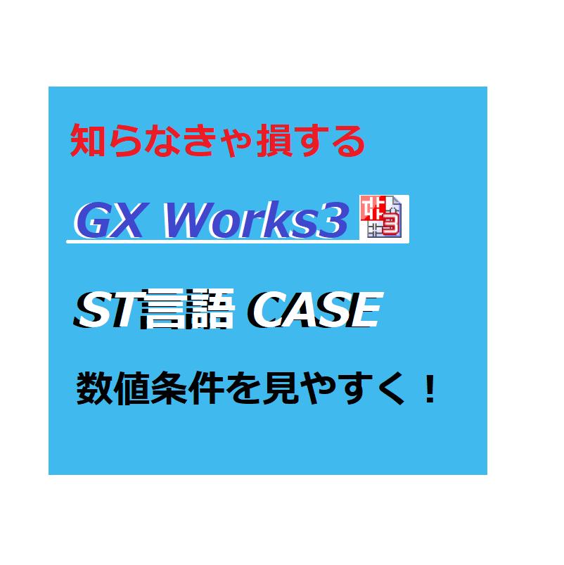 f:id:vv_6ong_3ka_cp:20210120060649p:plain