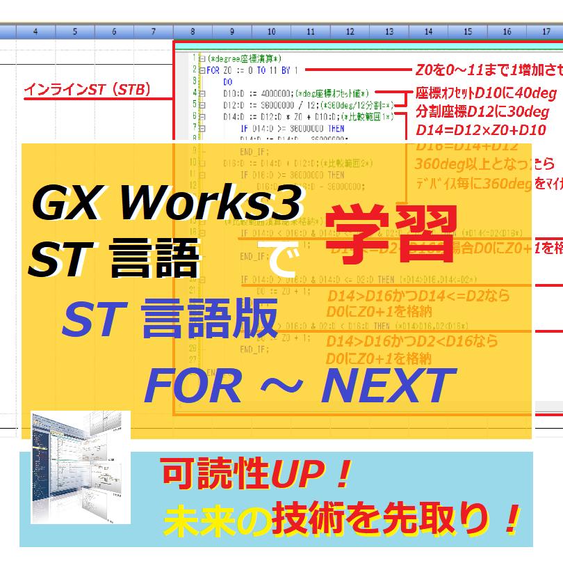 f:id:vv_6ong_3ka_cp:20210124060406p:plain