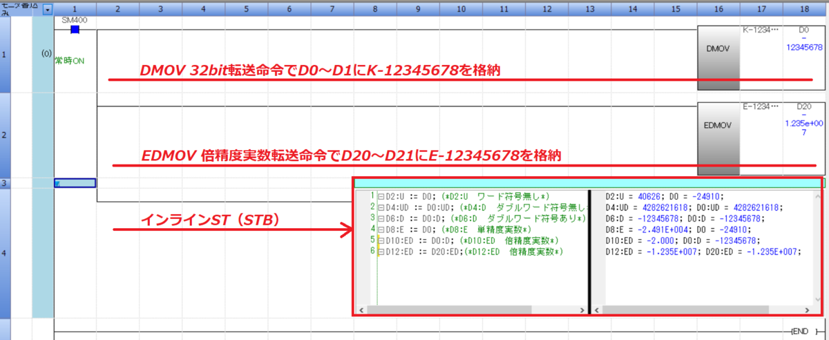 f:id:vv_6ong_3ka_cp:20210125061845p:plain