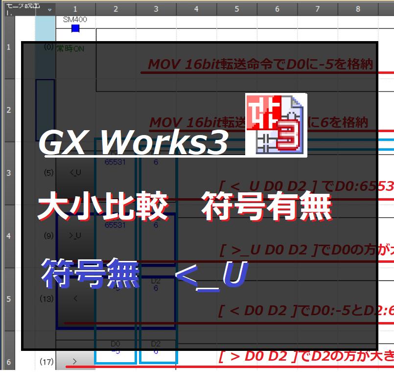 f:id:vv_6ong_3ka_cp:20210202053840p:plain