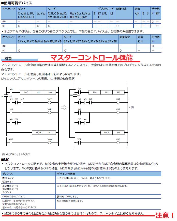 f:id:vv_6ong_3ka_cp:20210207025514p:plain