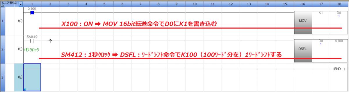f:id:vv_6ong_3ka_cp:20210216034227p:plain
