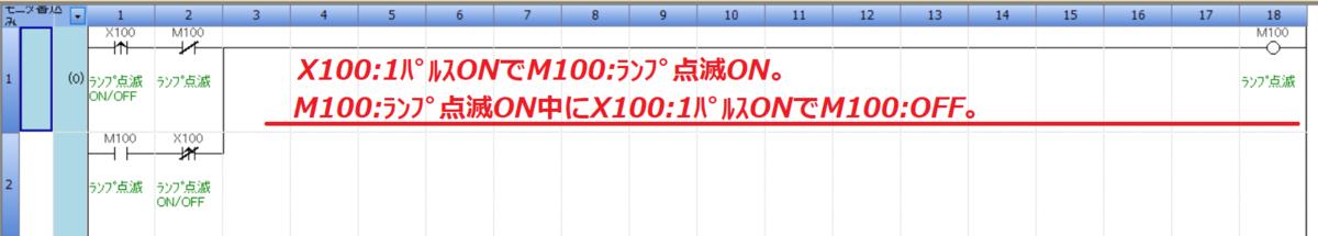 f:id:vv_6ong_3ka_cp:20210227103645p:plain