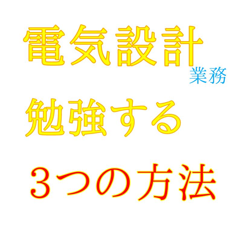 f:id:vv_6ong_3ka_cp:20210304211816p:plain