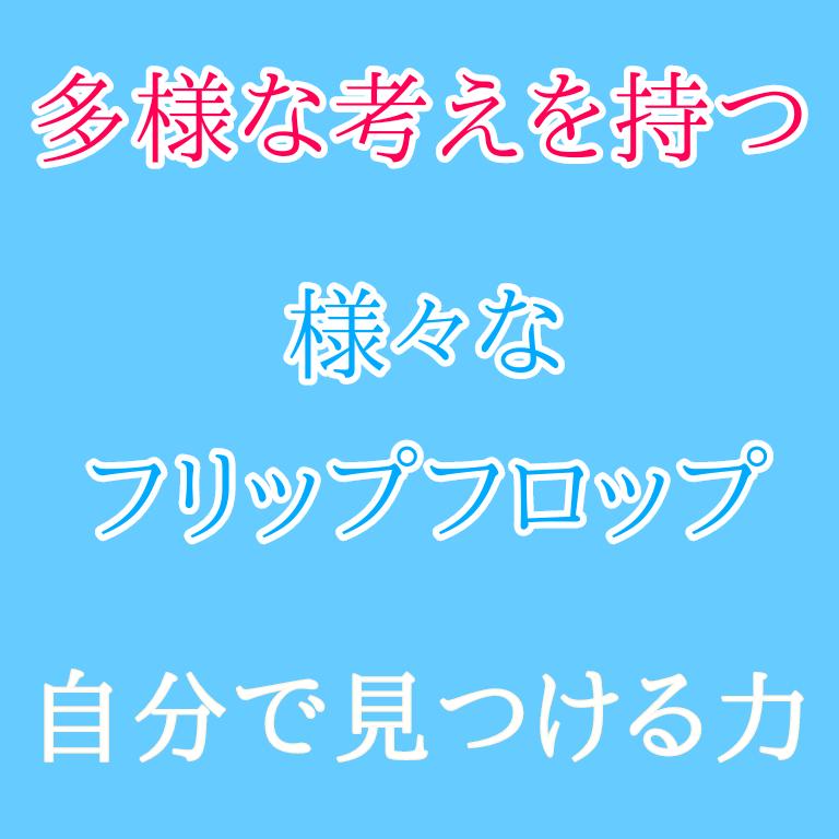 f:id:vv_6ong_3ka_cp:20210305131325p:plain