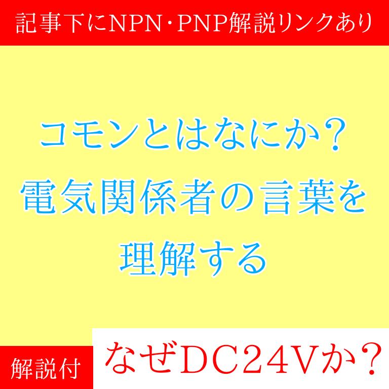 f:id:vv_6ong_3ka_cp:20210306103252p:plain