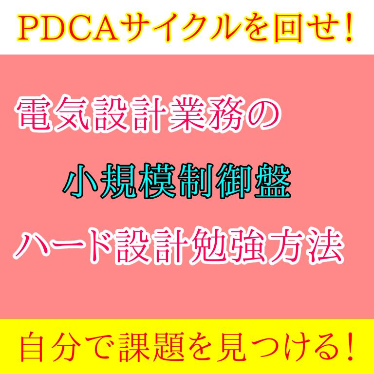f:id:vv_6ong_3ka_cp:20210306183616p:plain