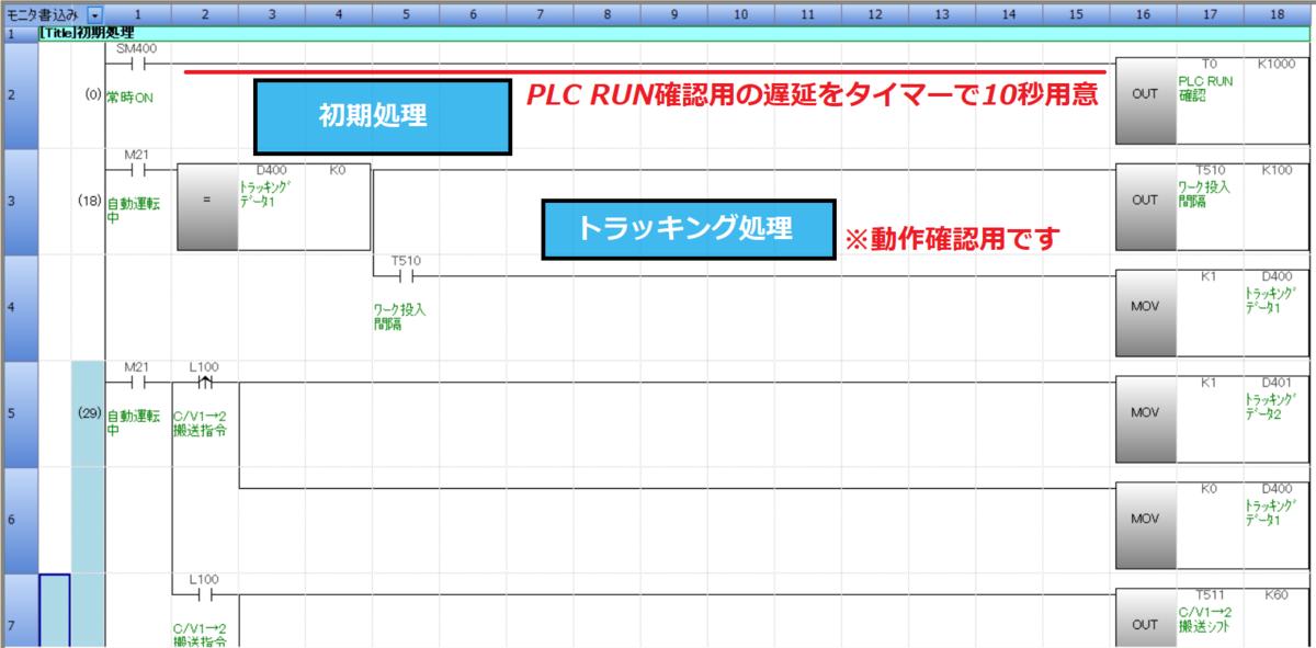 f:id:vv_6ong_3ka_cp:20210308200039p:plain