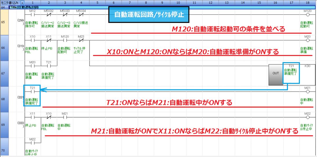 f:id:vv_6ong_3ka_cp:20210308204906p:plain