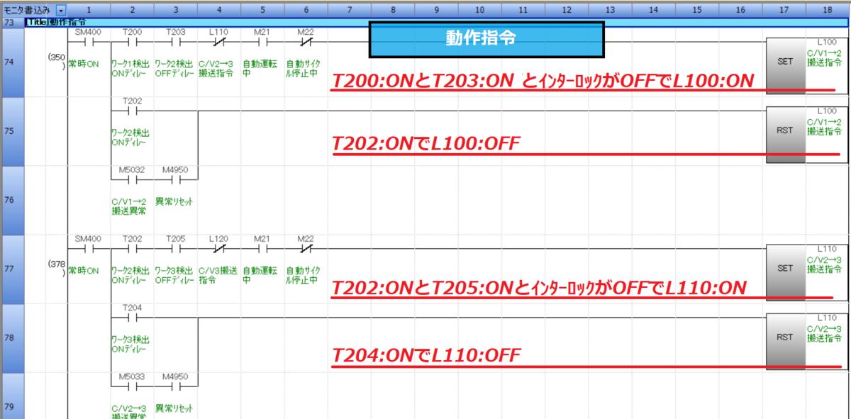 f:id:vv_6ong_3ka_cp:20210308210621p:plain