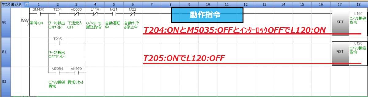 f:id:vv_6ong_3ka_cp:20210308210650p:plain