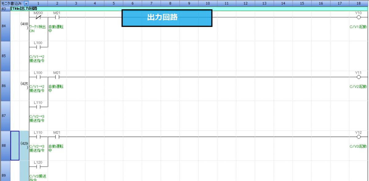 f:id:vv_6ong_3ka_cp:20210308210949p:plain