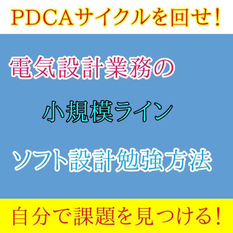 f:id:vv_6ong_3ka_cp:20210309074445p:plain