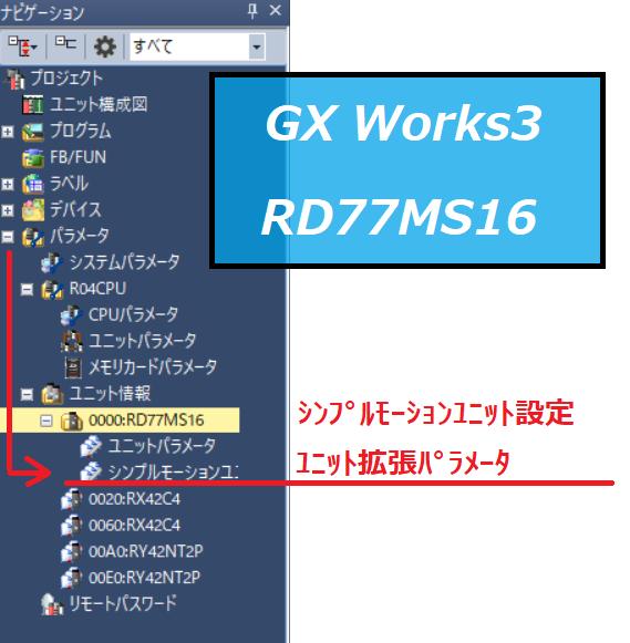 f:id:vv_6ong_3ka_cp:20210310132941p:plain