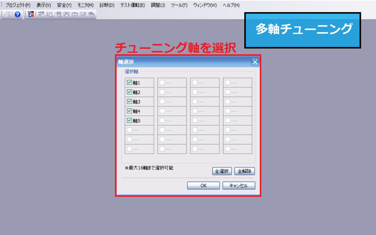f:id:vv_6ong_3ka_cp:20210310133214p:plain