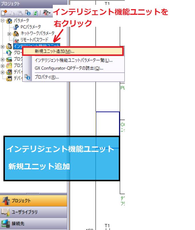 f:id:vv_6ong_3ka_cp:20210310192748p:plain