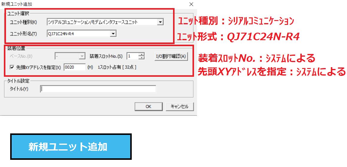 f:id:vv_6ong_3ka_cp:20210310192758p:plain
