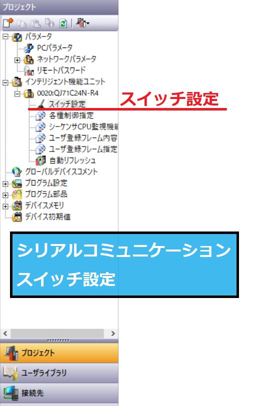 f:id:vv_6ong_3ka_cp:20210310211642p:plain