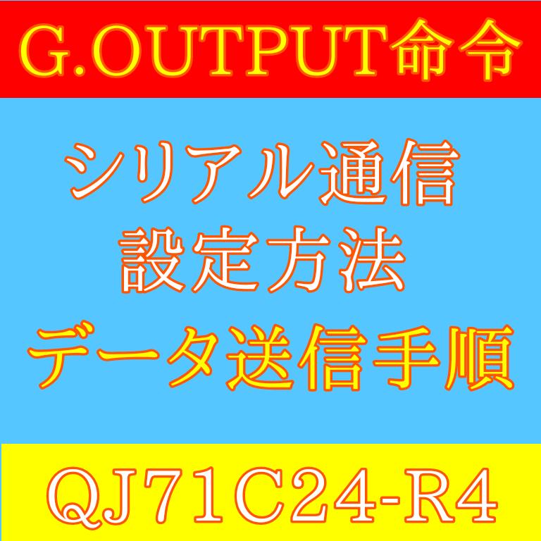 f:id:vv_6ong_3ka_cp:20210311182127p:plain