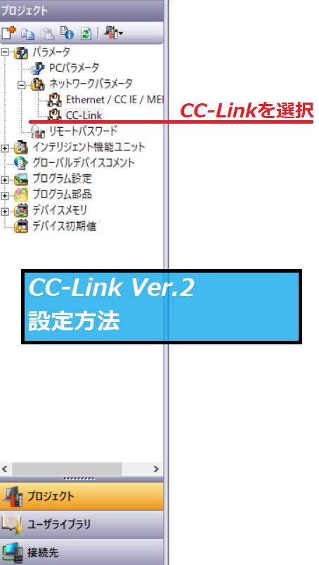 f:id:vv_6ong_3ka_cp:20210312050518p:plain