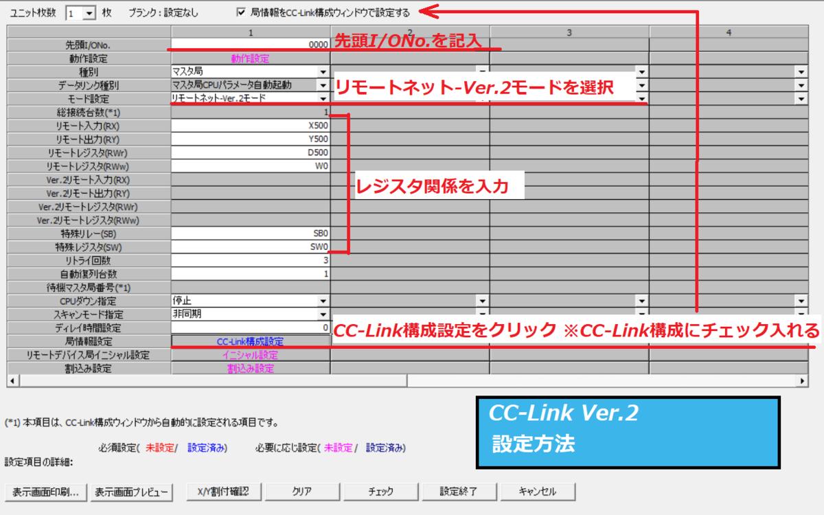 f:id:vv_6ong_3ka_cp:20210312050528p:plain