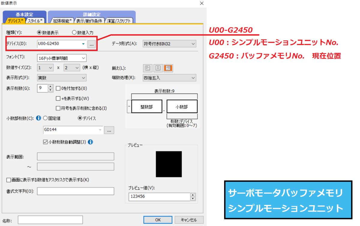 f:id:vv_6ong_3ka_cp:20210312071255p:plain