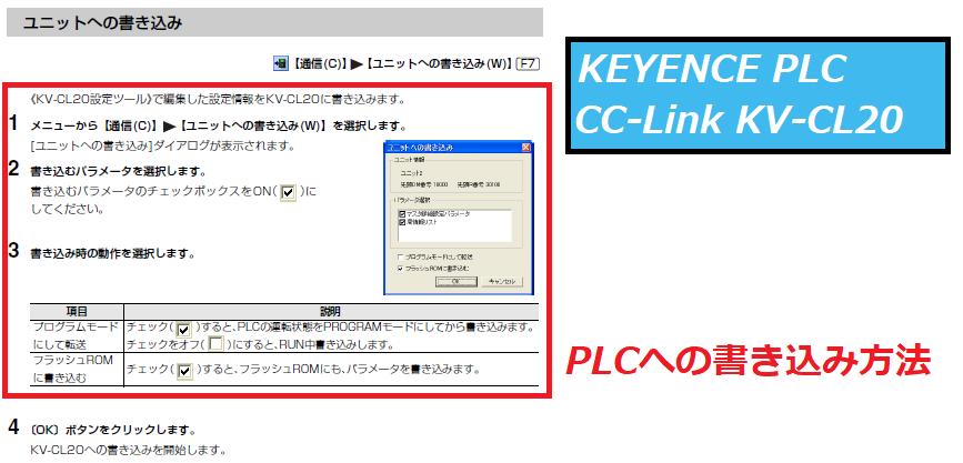 f:id:vv_6ong_3ka_cp:20210313124525p:plain