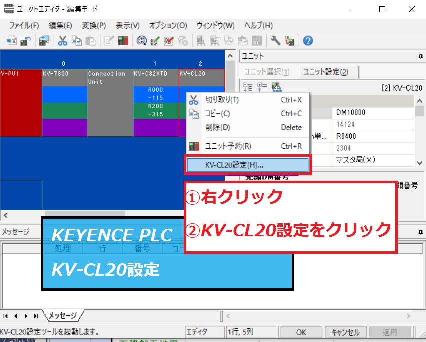 f:id:vv_6ong_3ka_cp:20210313124755p:plain