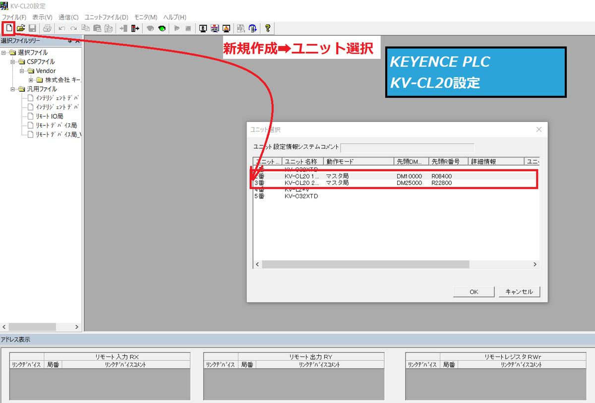 f:id:vv_6ong_3ka_cp:20210313124807p:plain