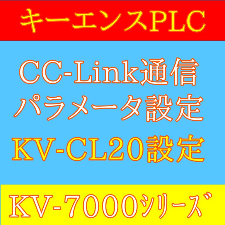f:id:vv_6ong_3ka_cp:20210313144351p:plain